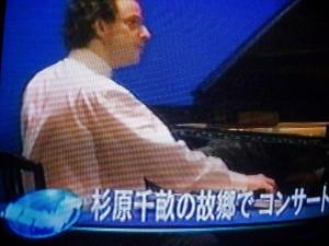 koncert na satelitskoj tv